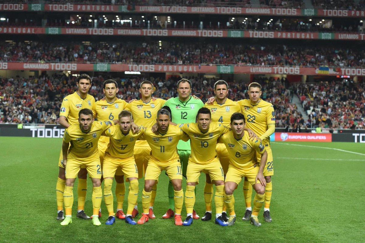 3fca52e8a159b8e Украина Сербия - Смотреть онлайн матч отбора на Евро-2020 07.06.2019 ...
