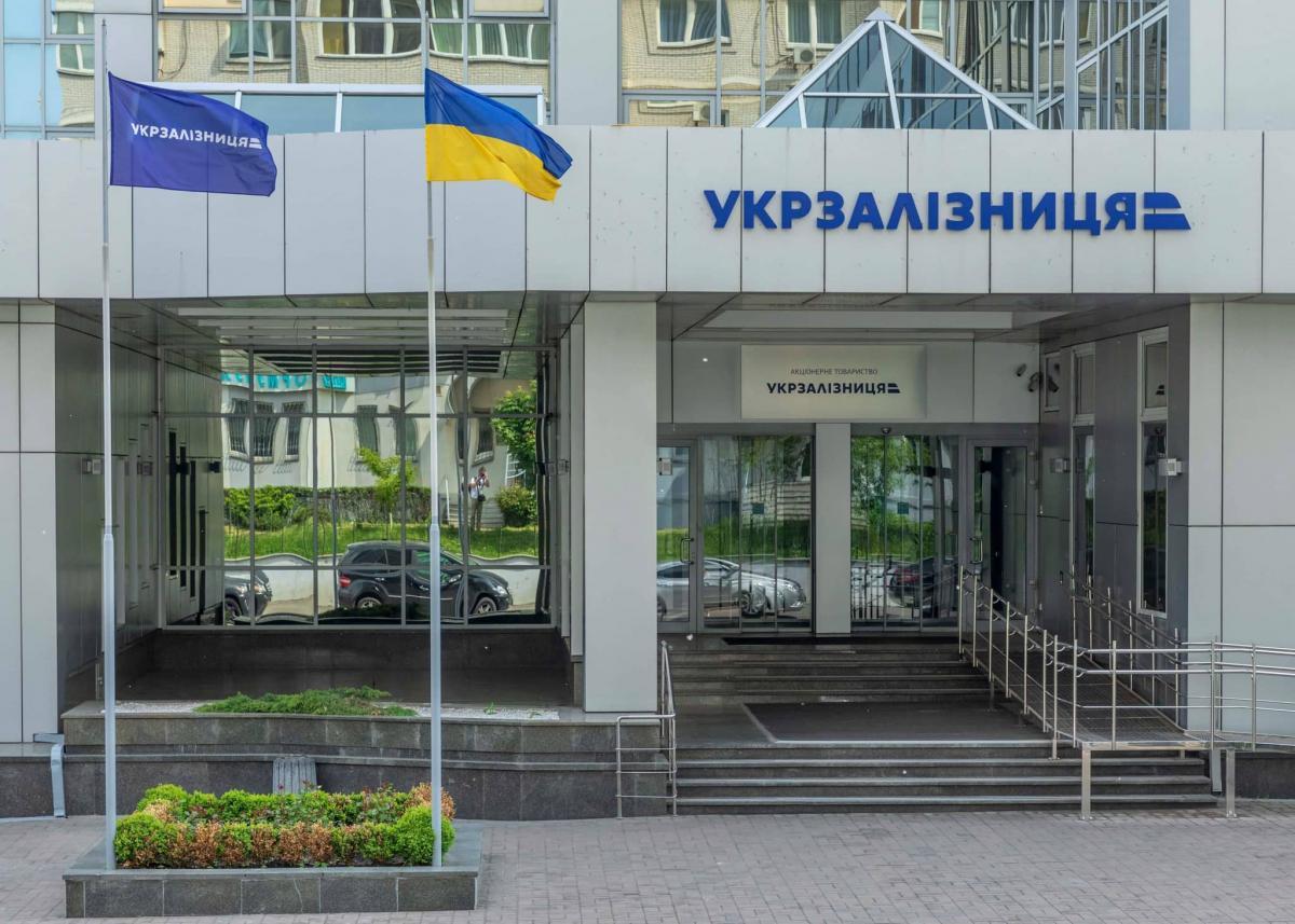 Ukrzaliznytsia accidentally publishes Ukraine's map without Crimea / Photo from facebook/Kravtsov.Evg