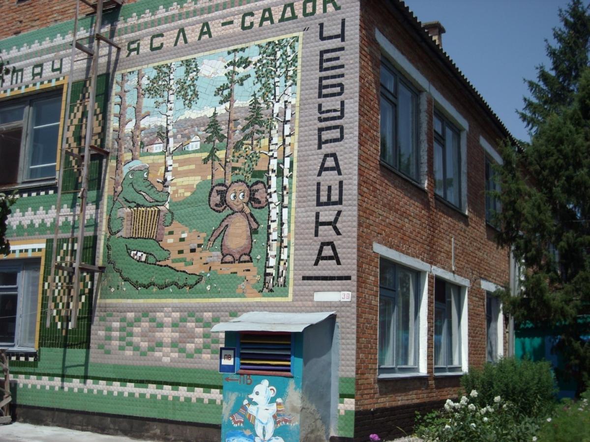 На территории детсада в селе Вербовка нашли тела двух человек / фото verbivka.balrada.gov.ua