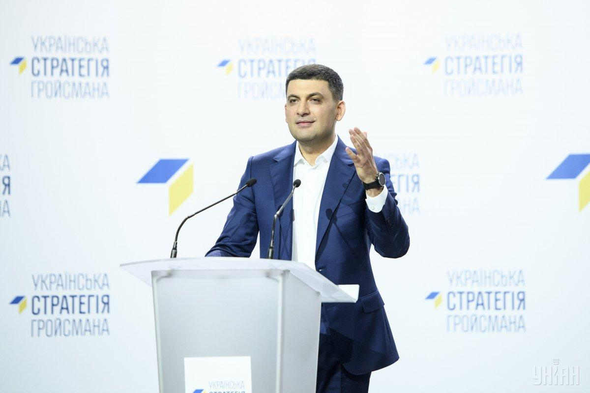 Groysman / Photo from UNIAN