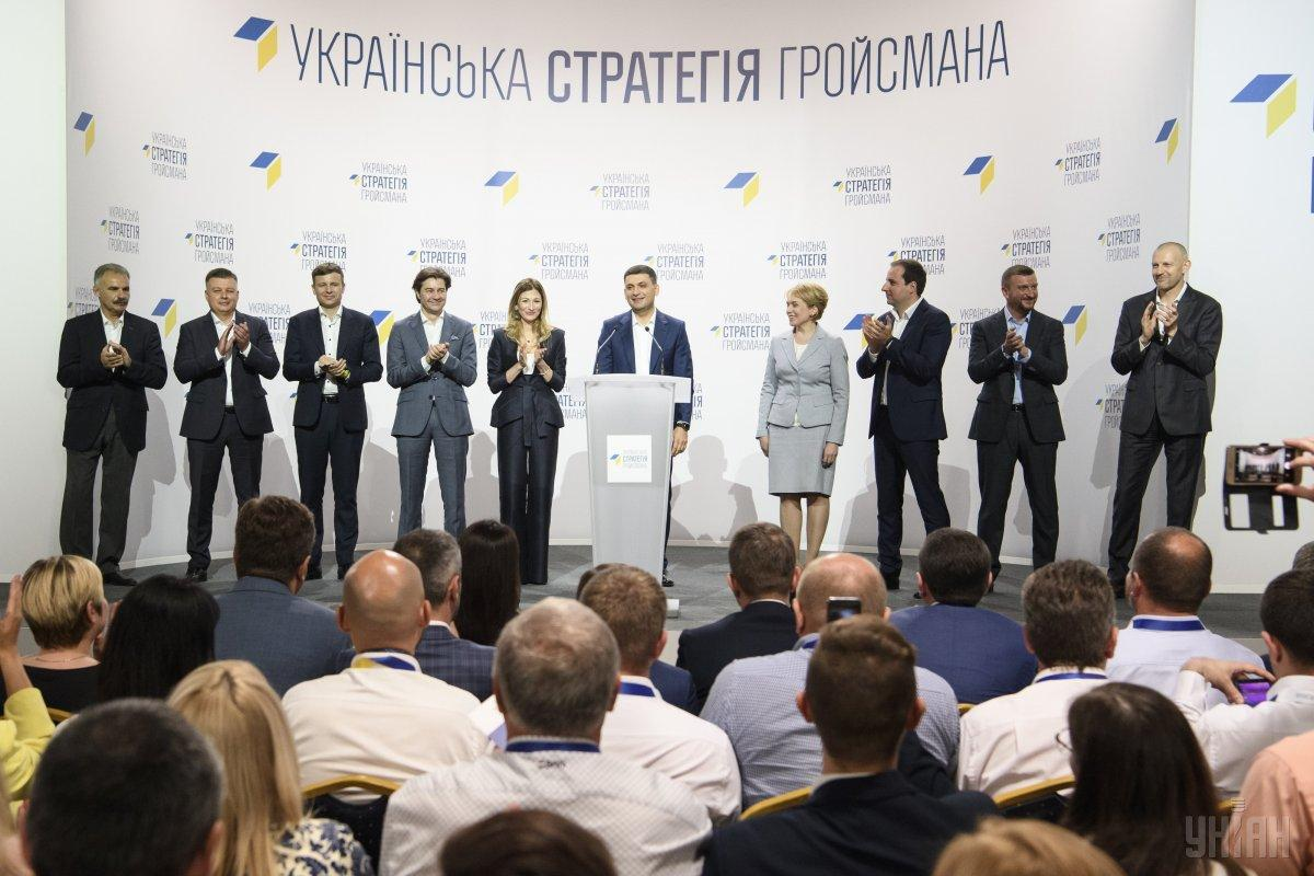 Several incumbent ministers are among the top ten candidates on the party's list / Photo from UNIAN
