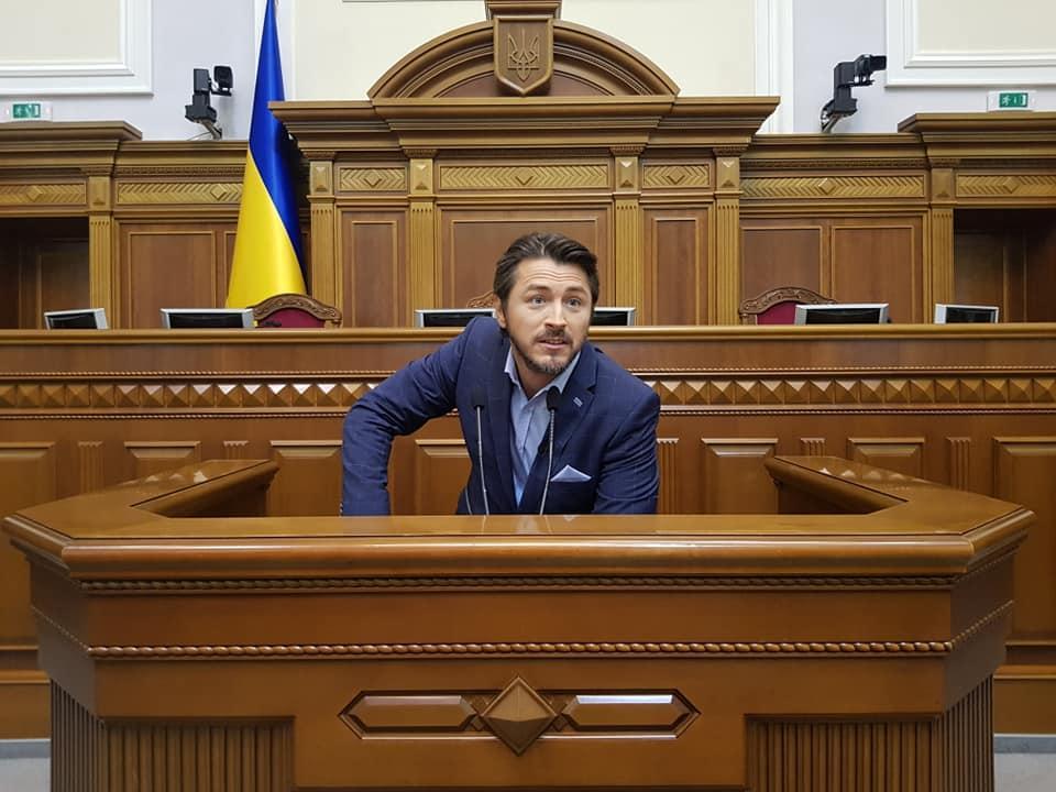 Сергей Притула / facebook.com/serhiyprytula/