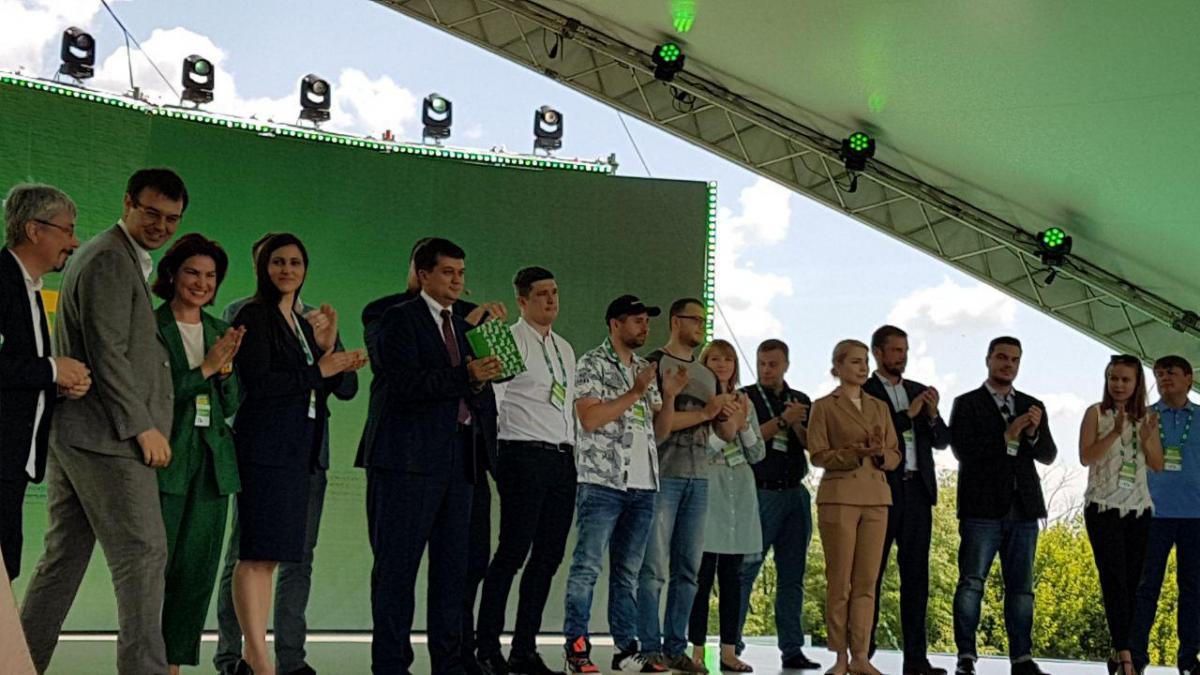 """Партия """"Слуга народа"""" показала свою первую десятку на выборах / Telegram - Newsroom"""