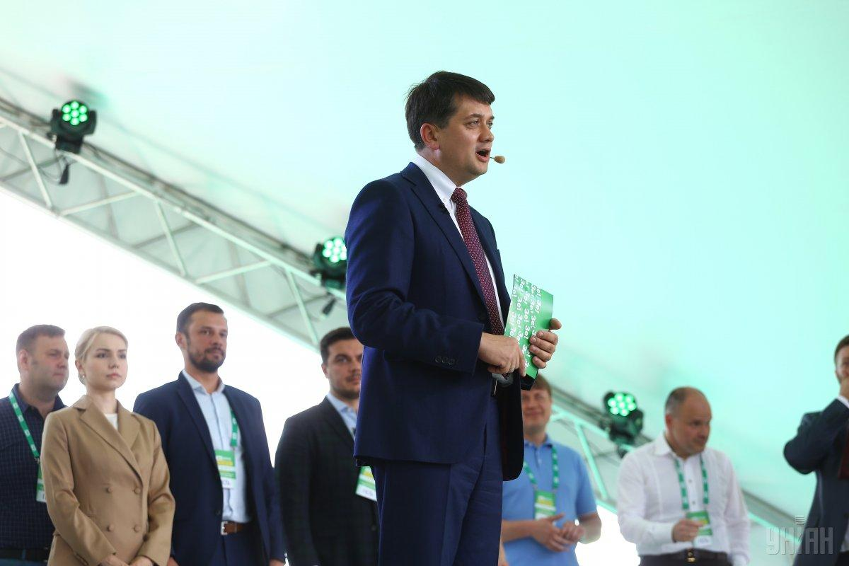 Dmytro Razumkov, leader of the Servant of the People Party / Photo from UNIAN
