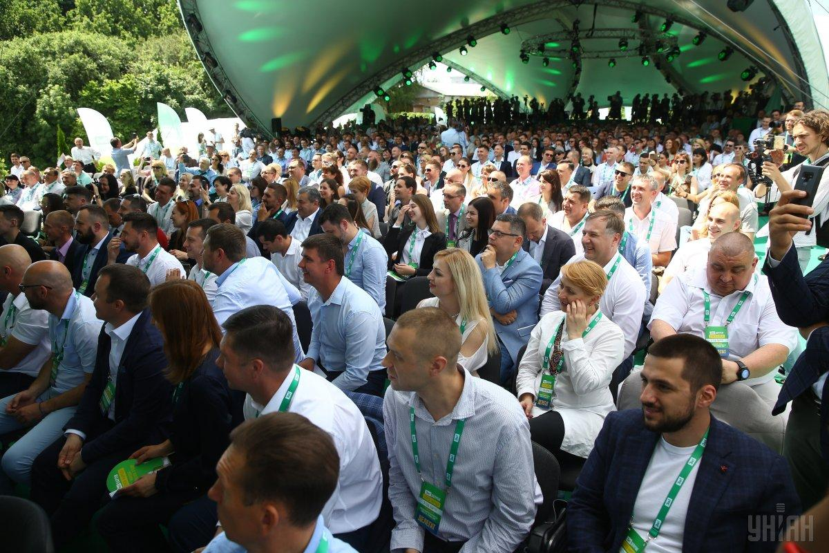 «Слуга народа» хотят ввести режим наибольшего благоприятствования для иностранных инвесторов украинского происхождения / УНИАН