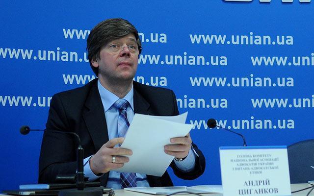 Цыганков считает идею Венедиктовой попыткой ввести госконтроль над адвокатами / unba.org.ua