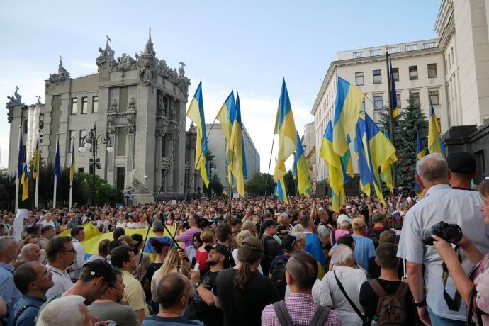 Ukranian Pravda