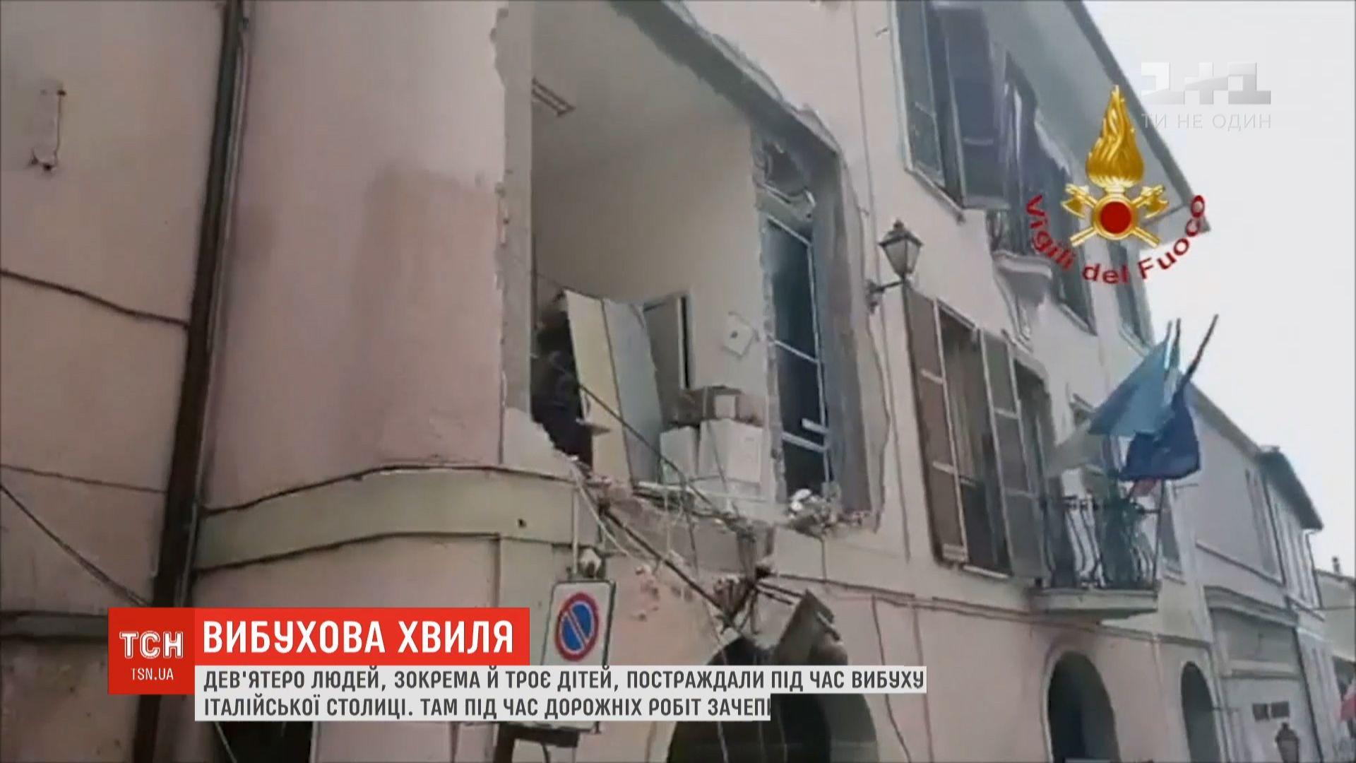 Столб дыма после взрыва был виден из столицы / скриншот