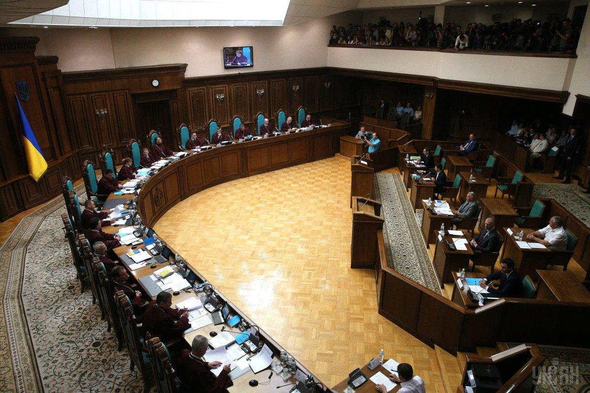 КСУ перешел к закрытой части слушаний в деле о роспуске парламента / фото УНИАН