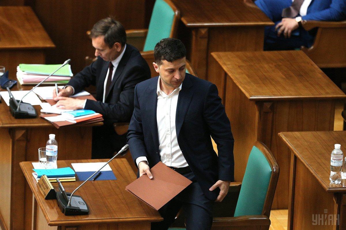 Зеленский подает в Верховную Раду Украины законопроект, отменяющий формулу «Роттердам+» / Фото УНИАН
