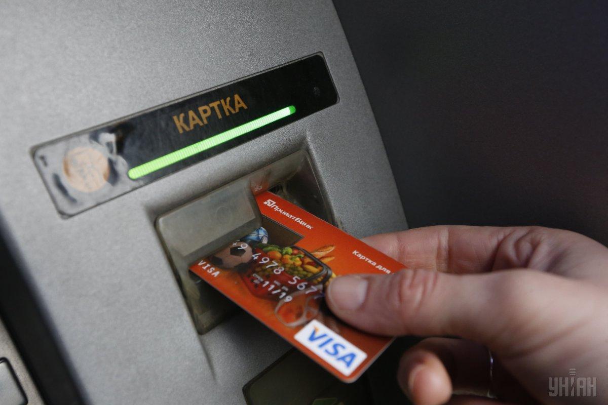 Згідно з повідомленням, банкомати Euronet в Польщі «заговорили» українською / фото УНІАН