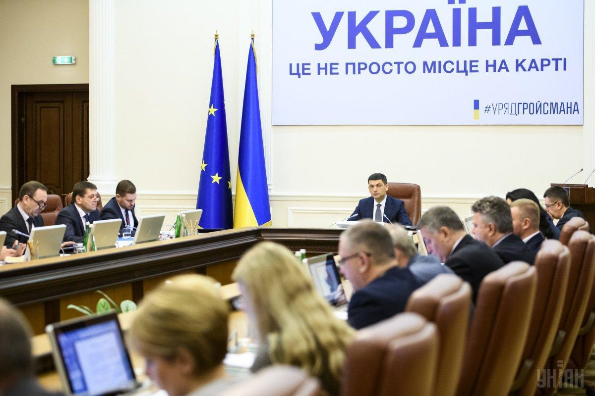 Гройсман заявил о намерении сократить количество министров / фото УНИАН