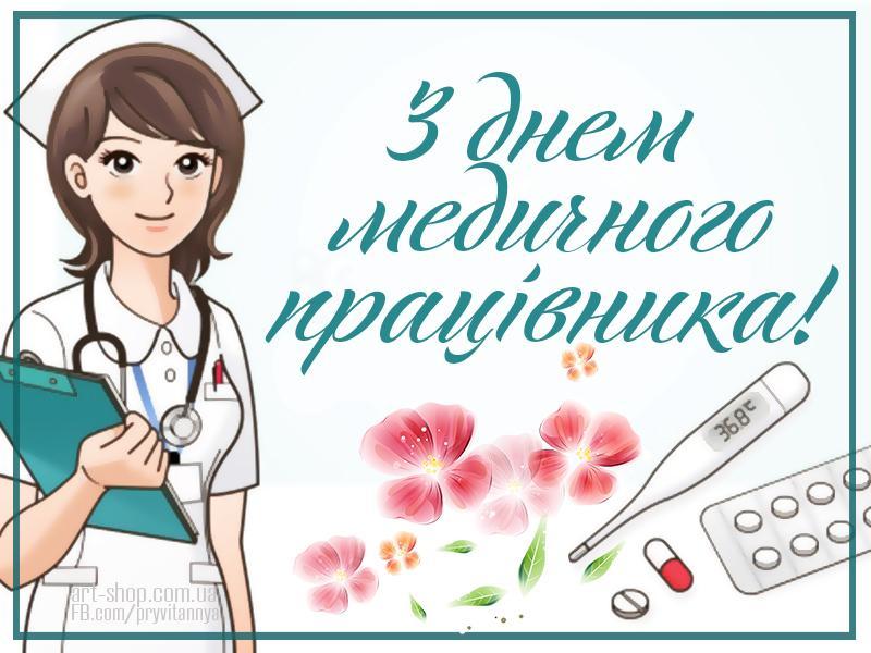 art-shop.com.ua