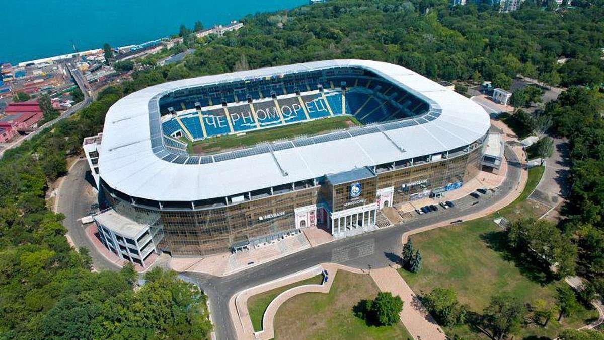 Стадион Черноморец ежегодно принимает матчи за Суперкубок Украины / фото fg.gov.ua