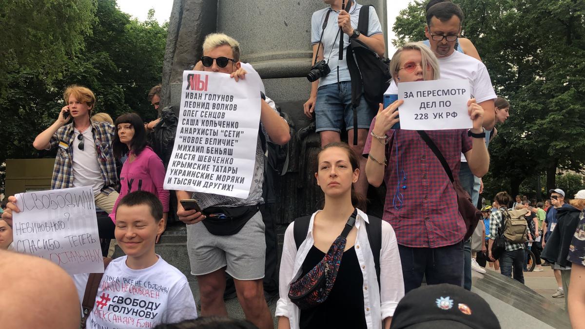 Количество задержанных на протестах 12 июня превысило 500 человек / УНИАН
