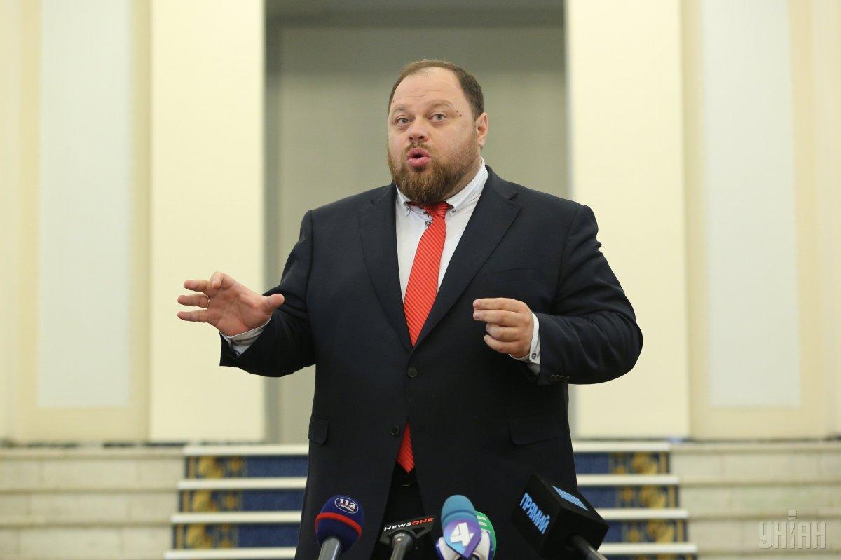 Руслан Стефанчук сообщил о планах восстановить конституционную комиссию / фото УНИАН
