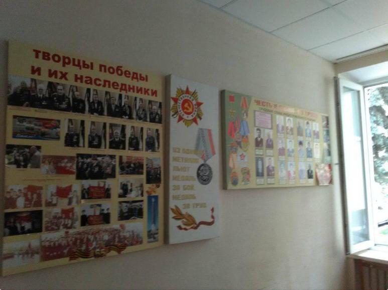 Советская символика висит в помещении Индустриального исполкома / фото: Днепроград