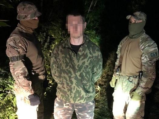 В феврале 2019 года мужчинабыл завербован сотрудниками ФСБ/ фото: СБУ