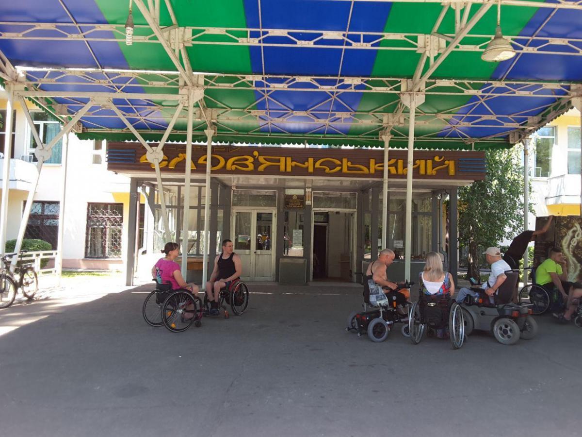 Славянск известен как курорт по лечению болезней опорно-двигательного аппарата / Фото Надежда Бурбела