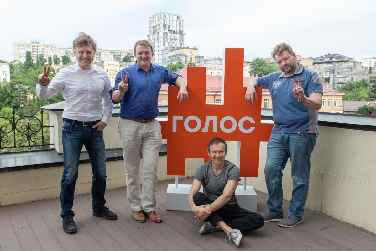 "Вакарчук представил трех доноров ""Голоса"" / фото goloszmin.org"