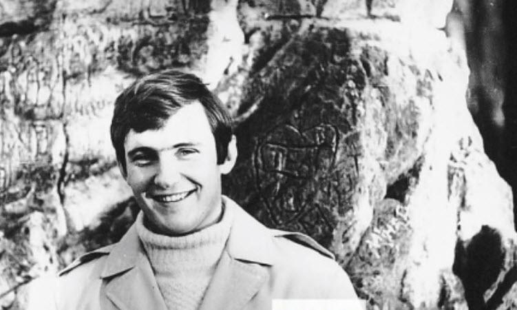Ивасюка нашли повешенным в 1979 году / lviv1256.com