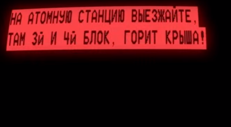 Скриншот с видео Приймаченко на YouTube