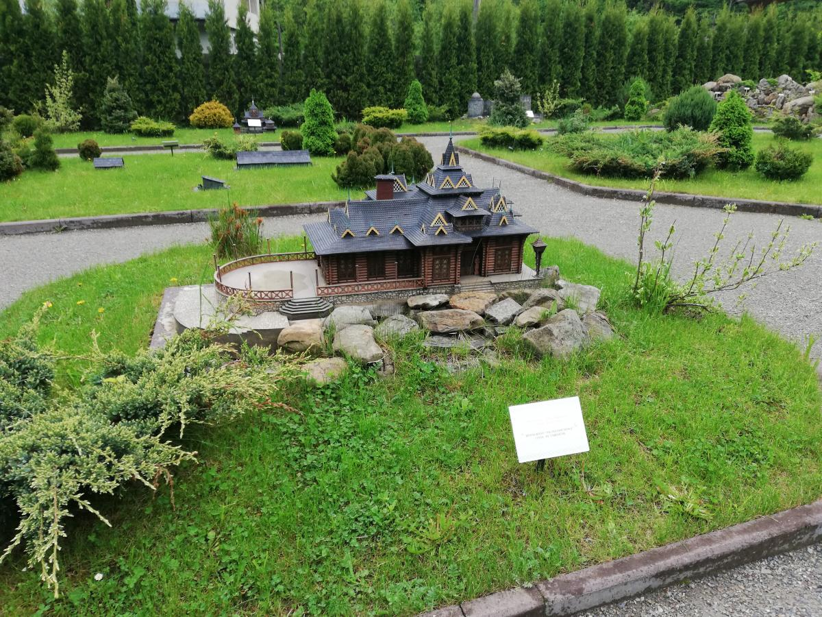 Музей миниатюр Карпат в Яремче / Фото Марина Григоренко