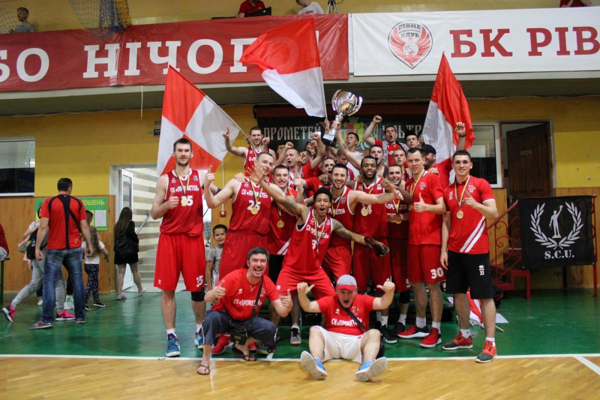 СК Прометей в прошлом сезоне выиграл Высшую лигу / фото: prometeybc.com.ua