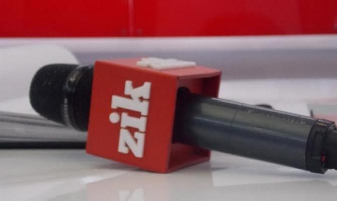 Топ-менеджери і журналісти масово звільняються з каналу ZIK / фото capital.ua