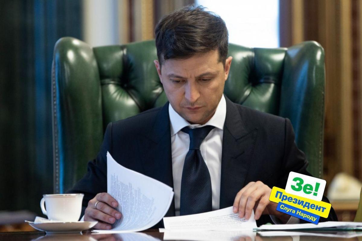 Зеленский отреагировал на петицию об отставке Авакова / фото t.me/PresidentZelenskij