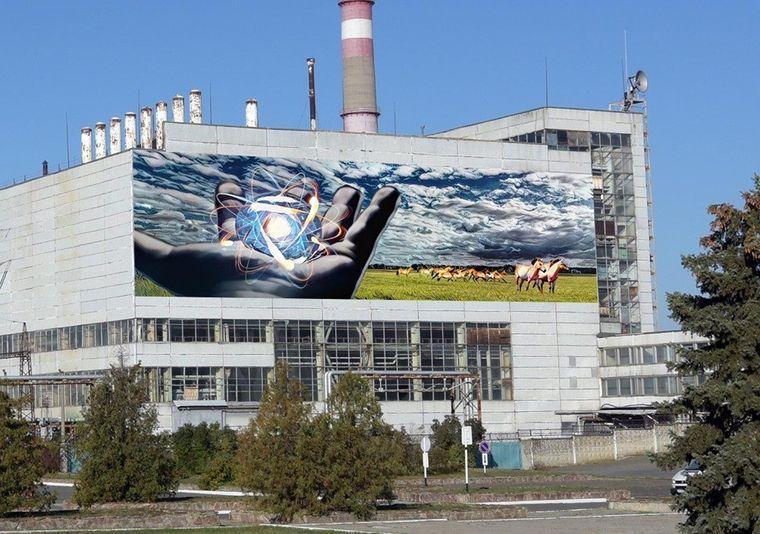 Коршунов Валерий Юрьевич «Взгляд в будущее» / фото Чернобыльская АЭС/Facebook