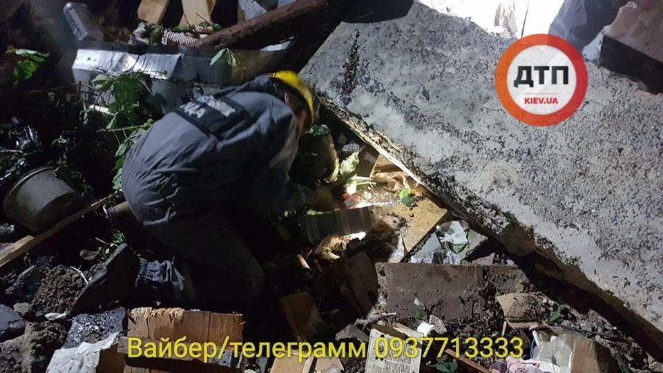 У Києві прогримів потужний вибух / фото dtp.kiev.ua