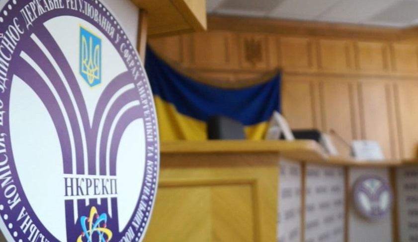 Сторона защиты заявляет, что подозрение экс-начальнику отдела НКРЭКУ Тарасу Ревенку является необоснованной / фото RFE/RL