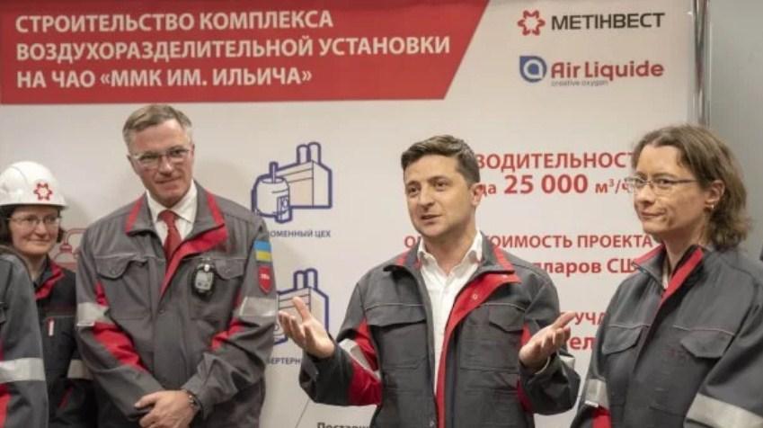 В запуске проекта принялучастие президент Украины Владимир Зеленский / фото censor.net.ua