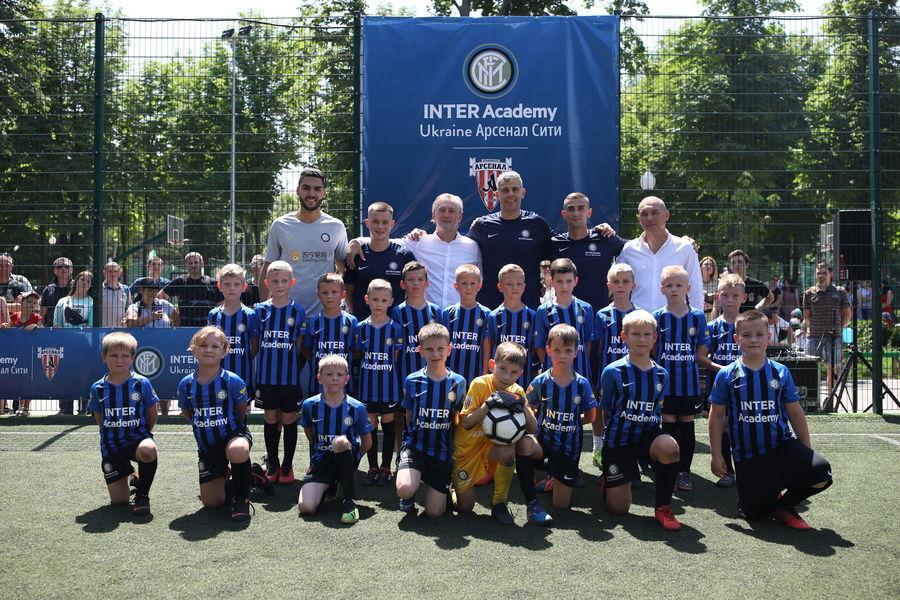 Интер открыл свою академию в Харькове / фото: inter.it