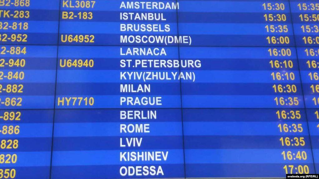 Теперь города написаны как Kyiv и Lviv  / svaboda.org