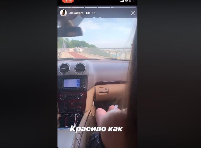 Авто заехало на мост 17 июня / Скриншот