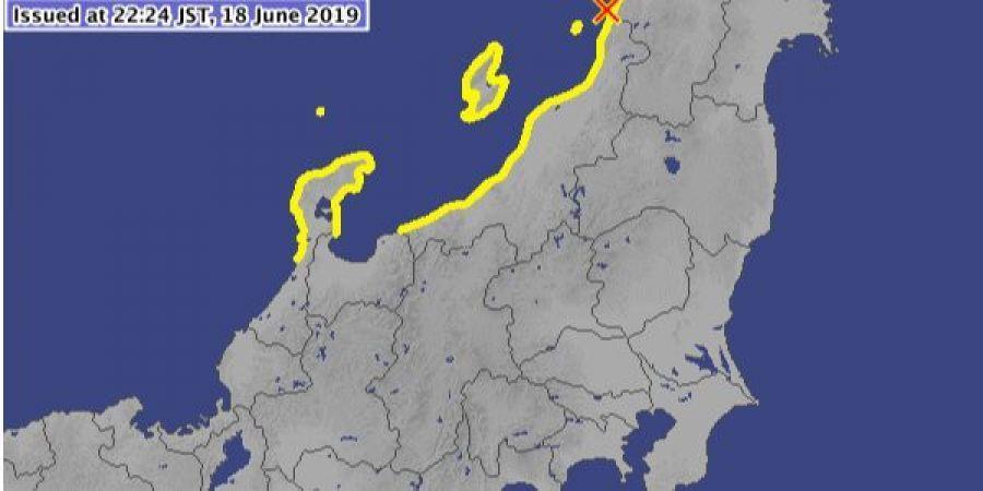 Фото: Japan Meteorological Agency