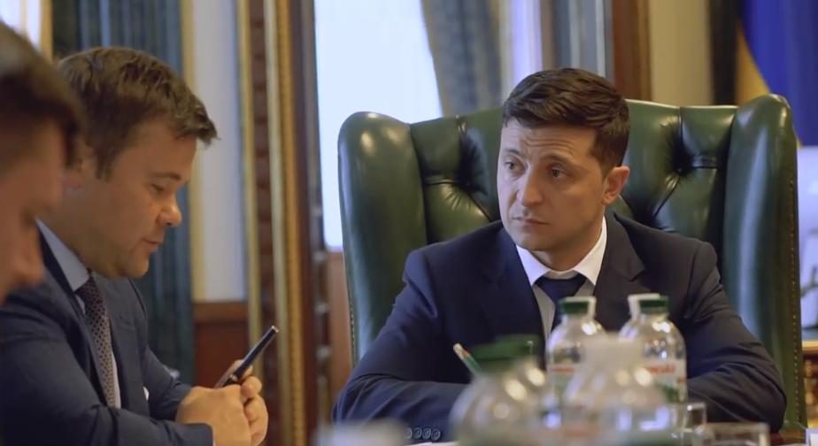Зеленский отменил 161 указ предыдущих президентов / Скриншот