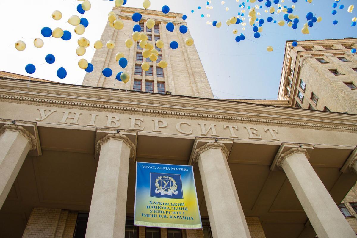 ХНУ імені В. Н. Каразіна ввійшов до 500 найкращих університетів світу, посівши 491 місце / фото facebook.com/Karazin.University/