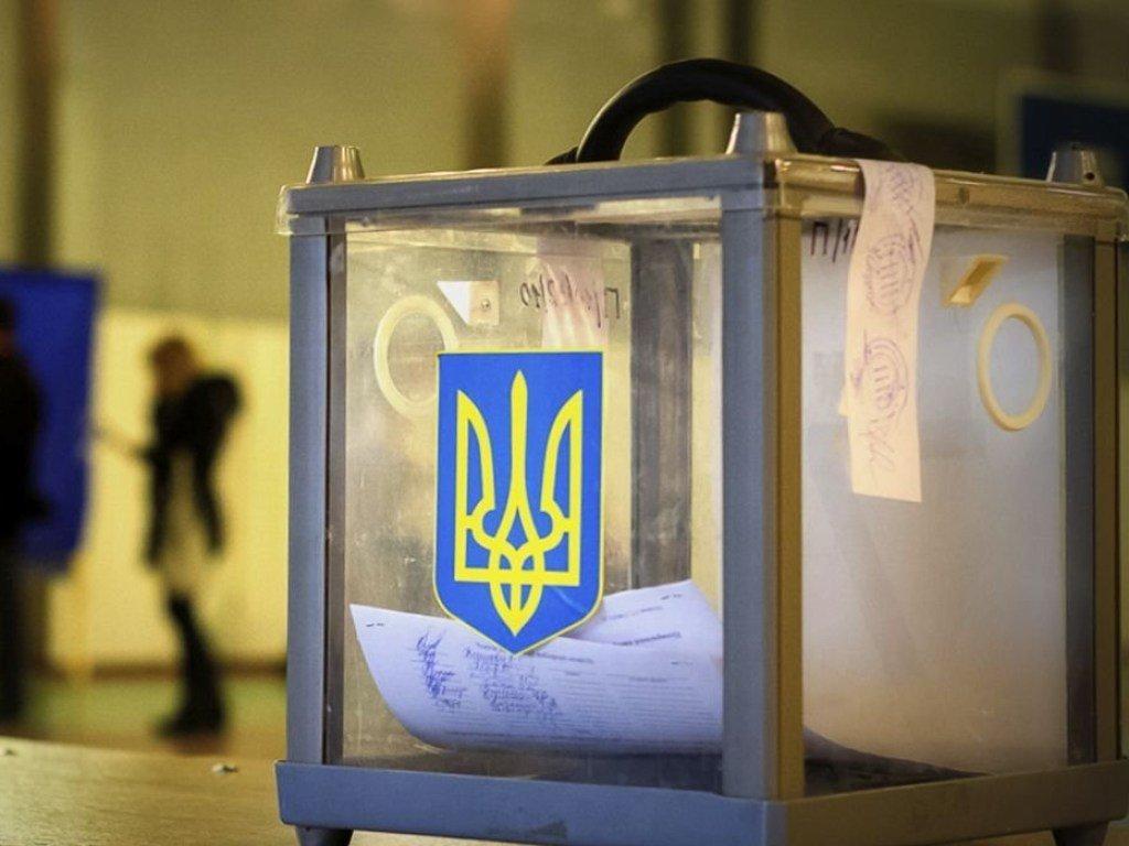 Выборы на Донбассе могут быть отменены / фото УНИАН