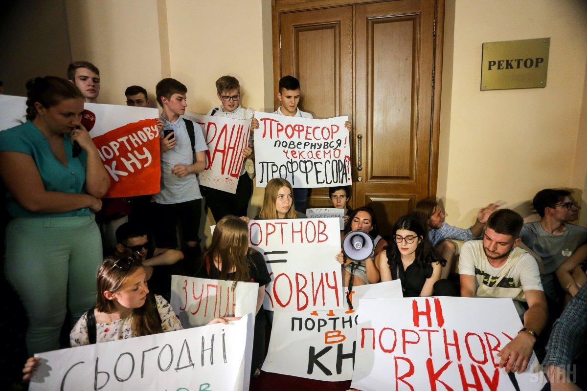 Ректор Леонид Губерский разорвал соглашение с Портновым / фото УНИАН