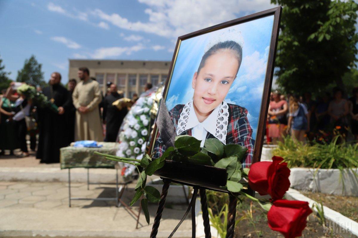 Дашу Лукьяненко нашли мертвой / фото УНИАН