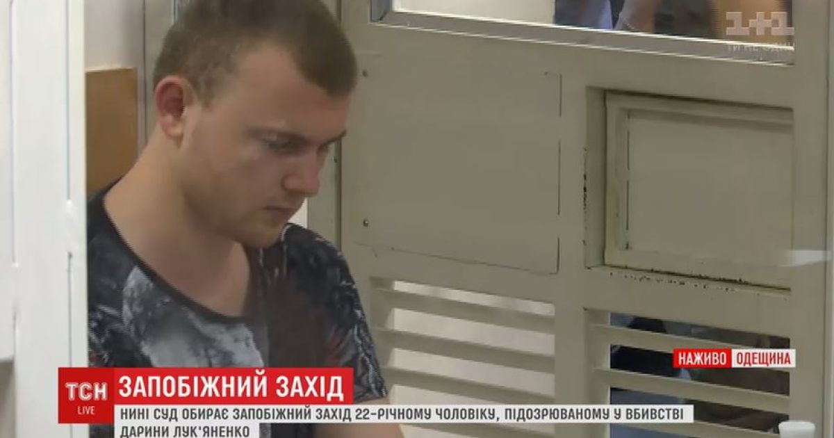 Тарасов свою вину не отрицал / Скриншот