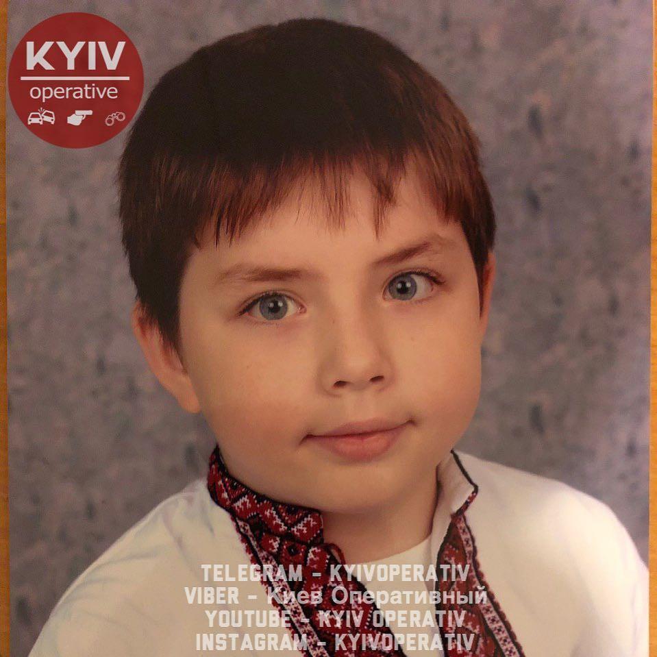 23 червня 9-річного Захара знайшли мертвим / фото facebook.com/KyivOperativ
