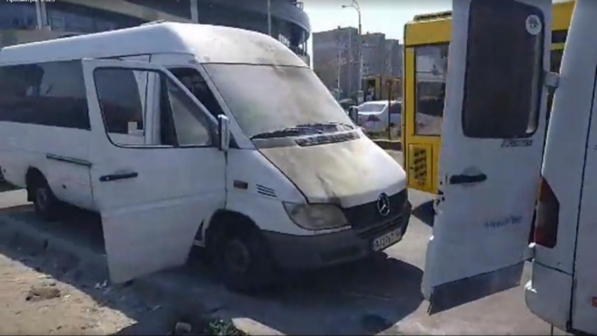 В столице ввели план «Перехват»/ скриншот из видео
