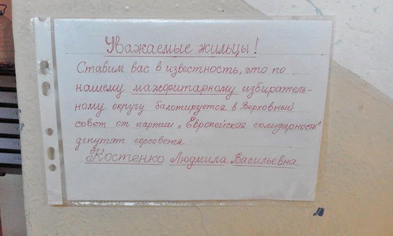 Таке фото надіслали мешканці будинку на вулиці Героїв Дніпра, 16 / Фото: ЧЕСНО