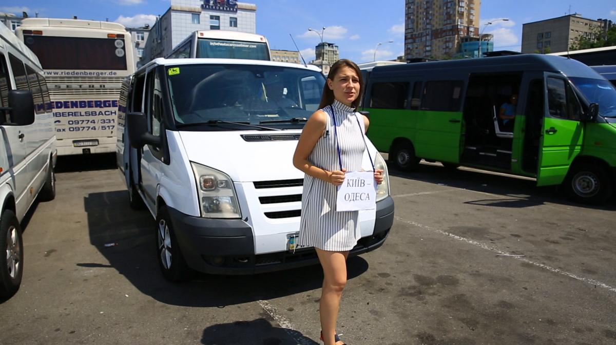 Агент «Грошей» готується до рейсу та йде шукати пасажирів
