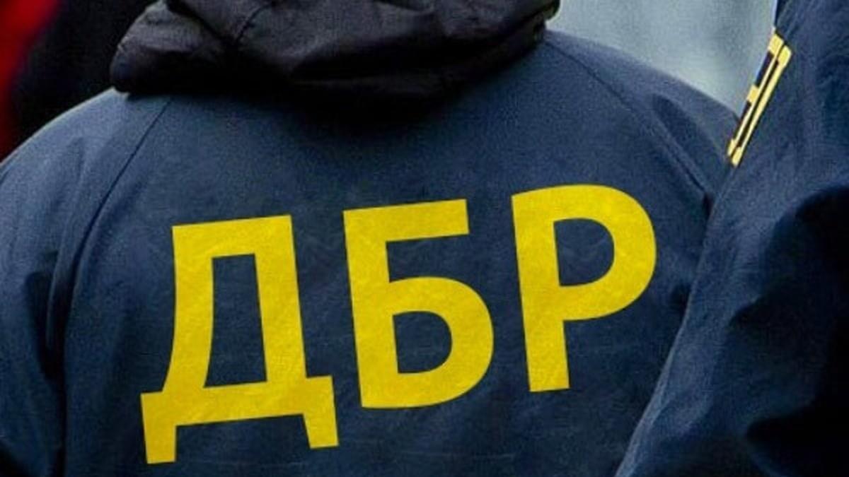 Следователи ГБР разоблачили растрату более 9 млн грн должностными лицами «Киевского бронетанкового завода» / скриншот