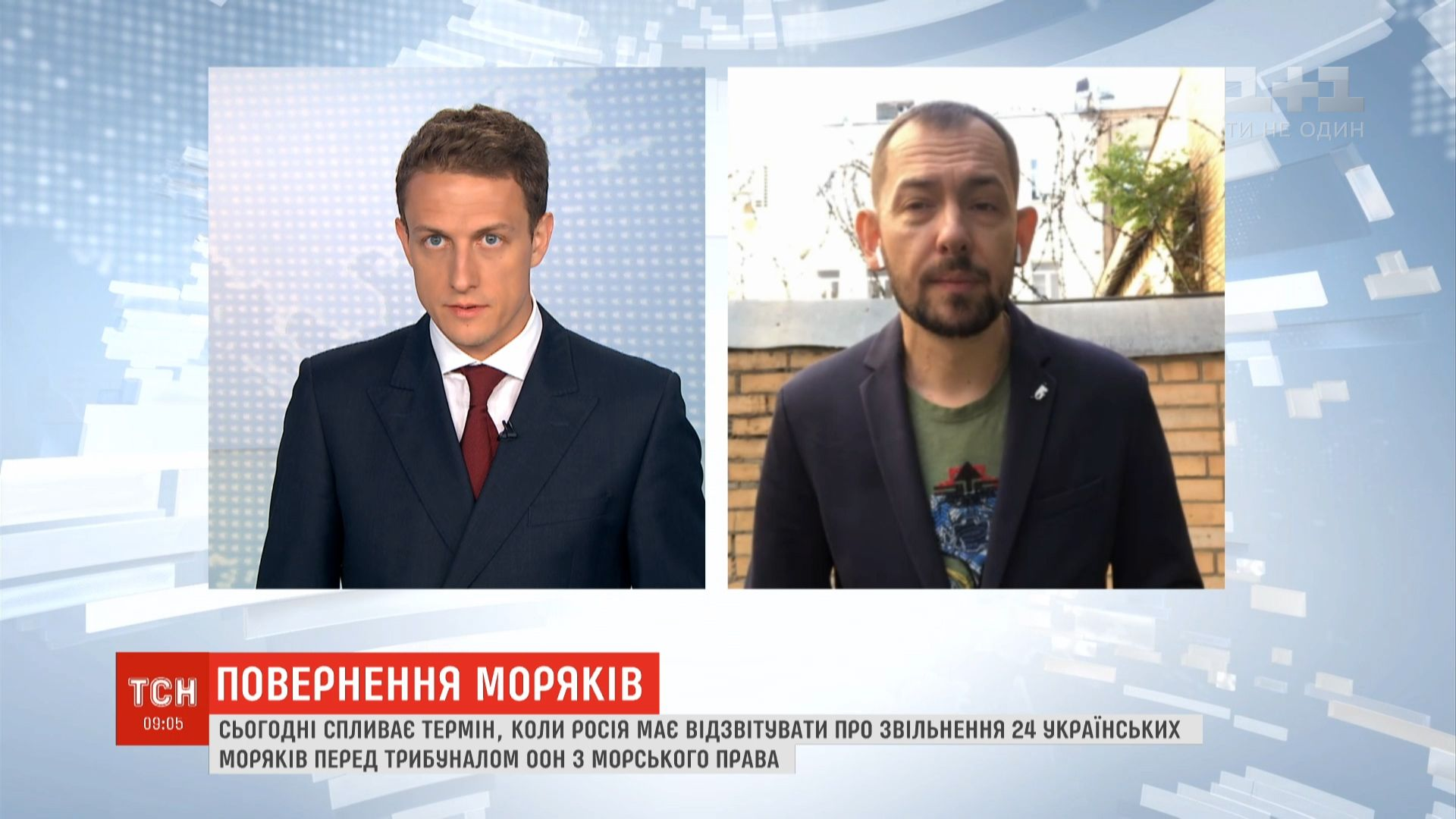 25 ноября 2018 года оккупанты захватили в плен 24 украинских военнослужащих / скриншот